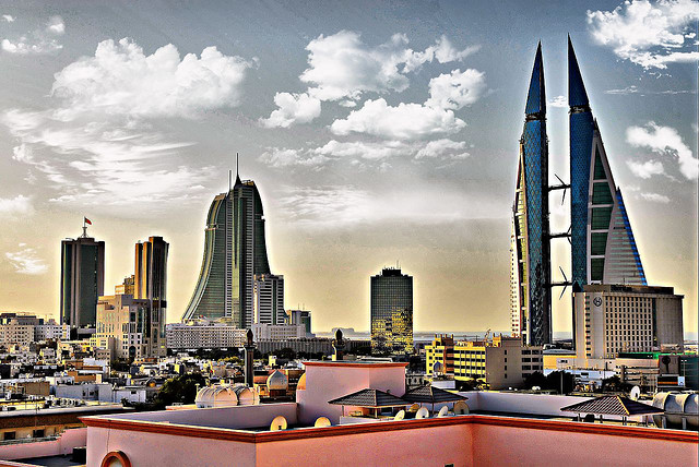 Visit To Bahrain: The Land Of Pearls