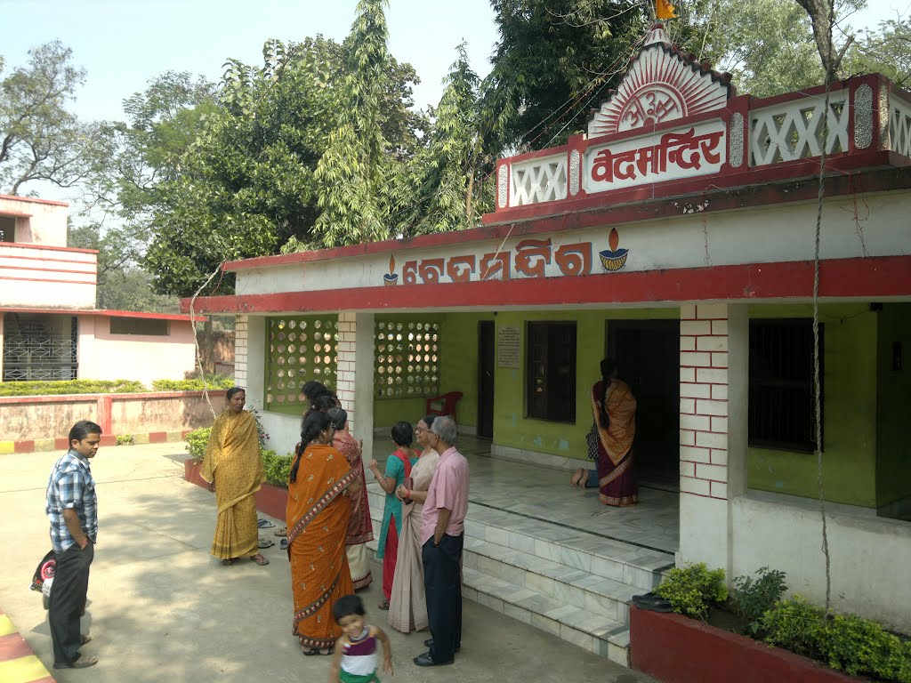 Tourist Spots In Rourkela